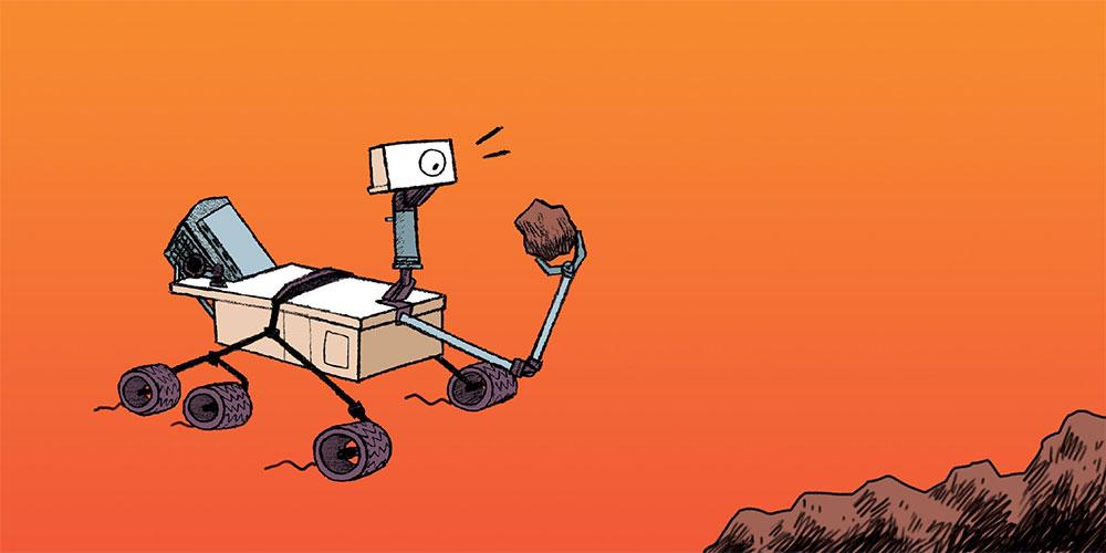 rover-1000